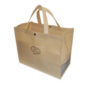 Non-Woven Bag (Large) (50pcs)