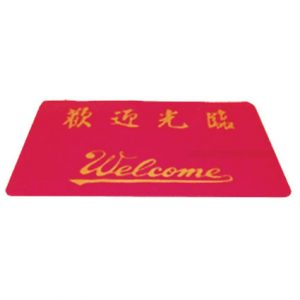 Welcome Carpet (L)