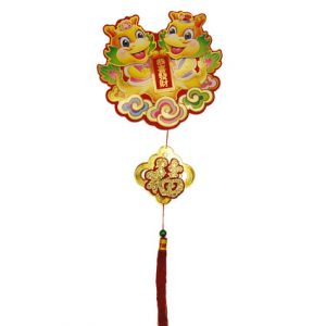 3D Twin Dragon Good Fortune Hanging