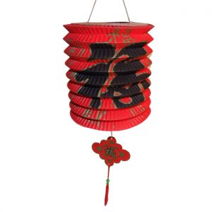 "4.75"" Small 'Good Fortune' Paper Lantern (12pcs)"