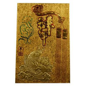 Deluxe Gold Packet Envelope with Sticker (6pcs) (Fish)