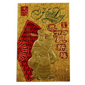Deluxe Gold Packet Envelope with Sticker (6pcs) (God of Wealth)