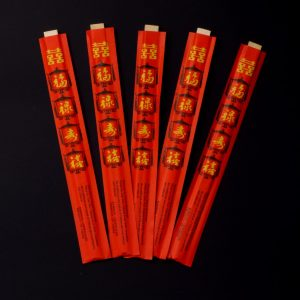 Disposable Bamboo Chopsticks, Open End (1000pairs)